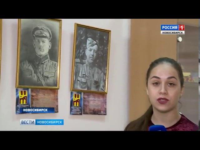В Новосибирске открыли выставку художников-любителей «Память в лицах»