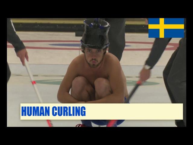 Streetlab - Human Curling (Zweden)