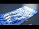 LEGO WAWE