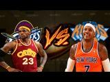 NBA FULL 2017.02.05 Нью-Йорк Никс – Кливленд Кавальерс