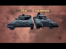 Китайцы смогли превзойти танк Т-14 Армата