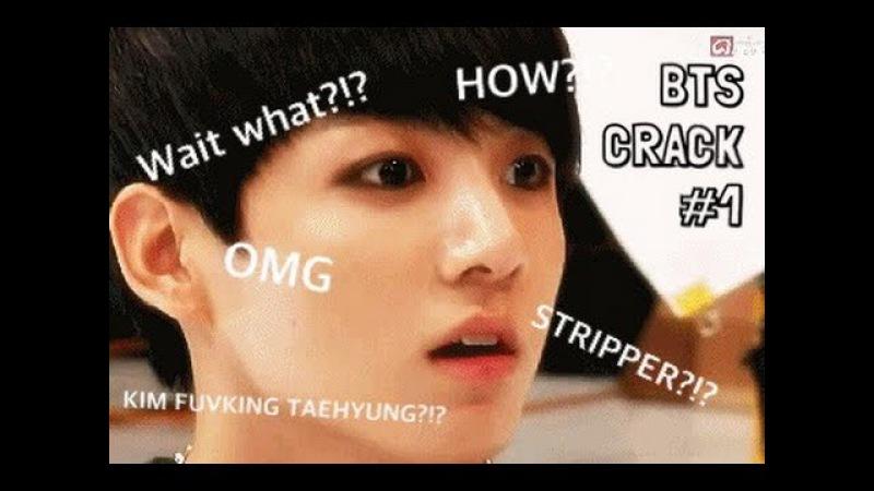 BTS CRACK 1: Tae's a Stripper?!?