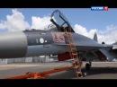 Российские самолёты Су 35, Су 37, Т 50, Т 60