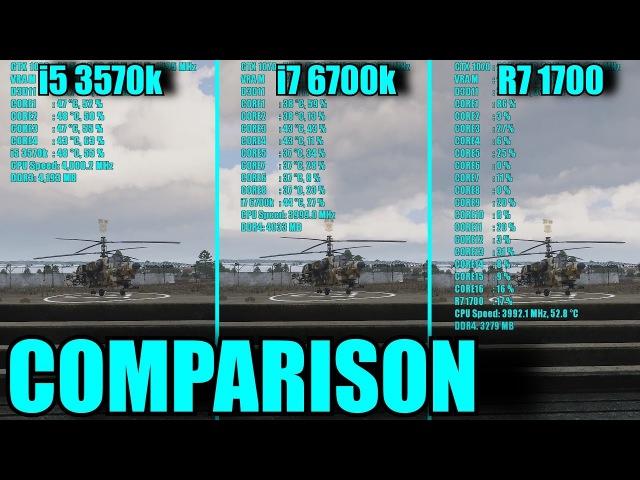 ARMA 3 Ryzen 7 1700 - i7 6700k - i5 3570k GTX 1070 OC | 1080p | FRAME-RATE TEST COMPARISON