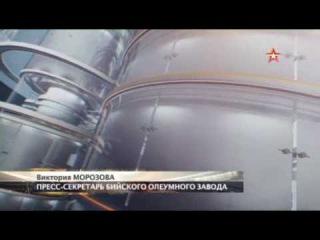 В Бийске на заводе по производству взрывчатки прогремел взрыв