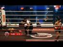 Тимур Надров VS Сергио Вилзен W5 18 02 17