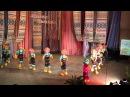 Танец Ромашковые Ежики