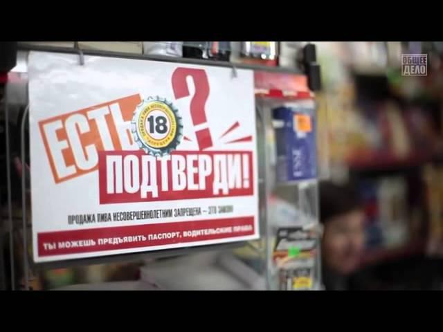 Как нами манипулируют. почему наши дети пьют алкоголь. читайте www.almaz.tv