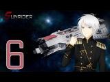 Прохождение Sunrider Mask of Arcadius - часть 6Первая победа