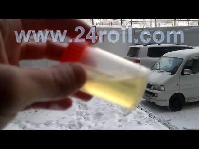 -35С размораживание Дизтоплива добавкой Roil Platinum