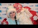 Главный Дед Мороз России рассказал как правильно писать ему письма