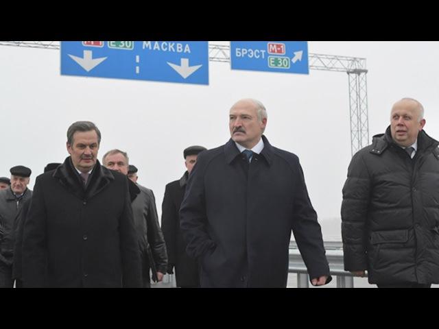 Залатая дарога. Лукашэнка ўрачыста адкрыў другую менскую кальцавую <Белсат>