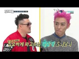 Weekly Idol - (Big Bang) рус.саб