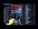 DJs Battle 3 OldSchool 2000 Битва ДиДжеев 3 Москва-Питер 2000