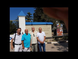 Воспоминания в кругу друзей. Встреча-2016 выпускников 1971 года ЧВВМУ им.П.С.Нахимова