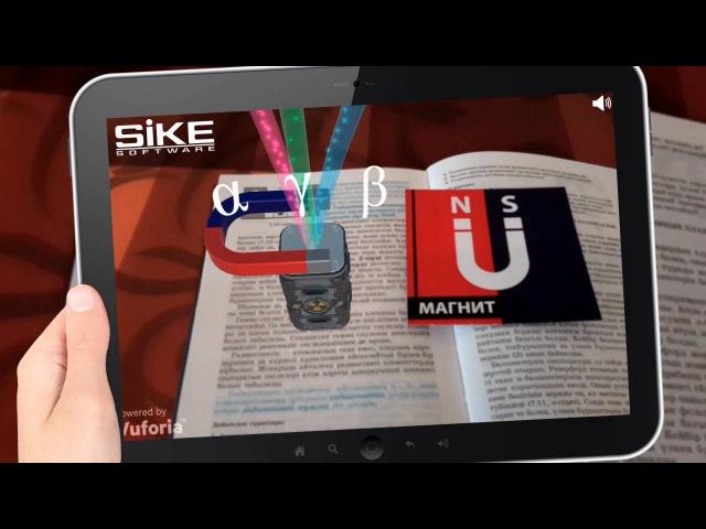 Promo Занимательная физика - augmented reality в образовании