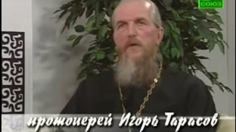 За это интервью священник Игорь Тарасов в запрете на 3 года Указ №3436 от с 22 07 16 г