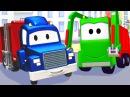 Трансформер Карл и Мусоровоз Мультик про машинки и грузовички для детей