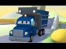 Самосвал и Трансформер Карл Мультик про машинки и грузовички для детей