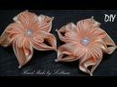 Цветы из лент Канзаши DIY Kanzashi flower Flor das fitas Flor de las cintas Fleur des rubans