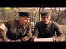 До свидания мальчики 13 16 серии ууу Военный фильм 2014