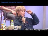 Rus Sub BTS Jimin in agony Behind The Scene -