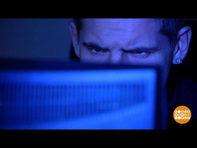 Берегитесь кибер-мошенников!