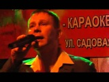 Алексей Стёпин (Alexey Stepin) - Настя (live)