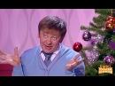Новогодний переполох - Снега и зрелищ - Уральские пельмени