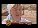 История Уйгурского Каганата Пор Бажин