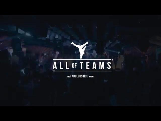 ALL OF TEAMS VISIONAIR SOULJA BOY H3D MAGNUM TWIGA [Official Video HD]