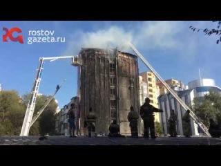 Замглавы ростовского МЧС рассказал, почему гостиница в центре города сгорела за...