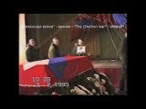 Капитан Зеленковский А. В. 08.01.1995 г. Чечня, 218 обСпН 45 орп ВДВ. Орден Мужества Посме...