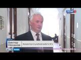Всероссийская олимпиада в Пензе собрала будущих документоведов из девяти регио...