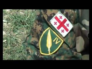 ქართველი ჯარისკაცები ოში. 2008