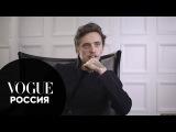 Сергей Полунин отвечает на 7 вопросов не про балет