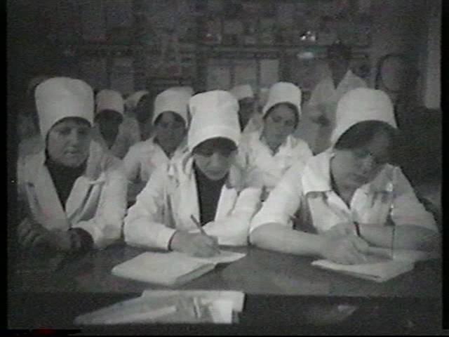 Город на Чепце. К 200 летию Глазова (1980 г.)