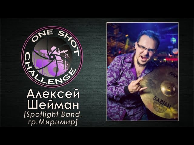 One Shot Challenge by Alexey Sheyman (A Day To Remember - It's Complicated)