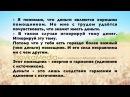 ДЕНЬГИ ~ ПОЛУЧЕНИЕ СБЕРЕЖЕНИЕ ОТДАВАНИЕ ~ Абрахам Эстер Хикс TsovkaMedia
