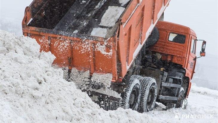 Власти Томска компенсируют САХ затраты на уборку снега зимой 2017г .