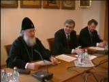 Православное руководство о баптистах, 2 Ч.