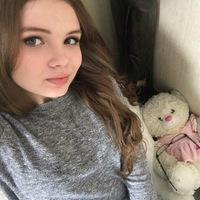 Ekaterina Redina
