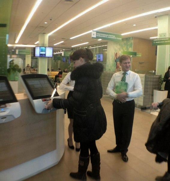 Сегодня в Уральском Сбербанке необычный день: клиентов встречает 'пель
