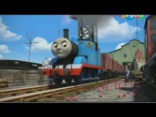 Томас и его друзья(всегда говорите правду!!)