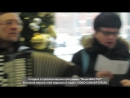 НЕМЦЫ и РУССКИЕ В БЕРЛИНЕ ПОЮТ ПО ПОЛНОЙ - песенный флешмоб Die Russen und die deutschen Berlin