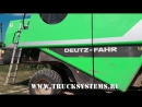 Deutz FAHR 6095 HTS комбайн Отключение мочевины AdBlue (SCR). Дойтц (Дойц). ТракСистемс