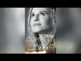Спасите Грейс (1999) | Saving Grace