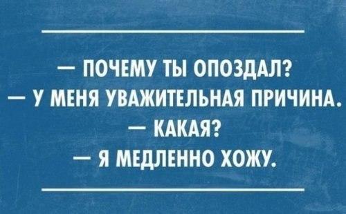 📌 5 СПОСОБОВ БОРЬБЫ С ОПОЗДАНИЯМИВладимир Якуба. Мотивация или штраф?