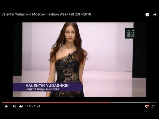 Valentin Yudashkin Moscow Fashion Week fall 2017-2018 Anasta Fo