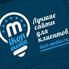 WEB Лендинг сайт МОСКВА